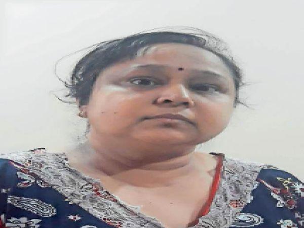 आईं अंजू अग्रवाल - Dainik Bhaskar