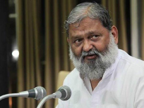 स्वास्थ्य मंत्री अनिल विज - Dainik Bhaskar