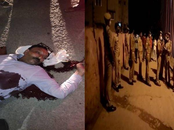 मिर्जापुर पुलिस को बदमाशों की चुनौती, कड़ी सुरक्षा वाले इलाके में ठेकेदार की हत्या। - Dainik Bhaskar