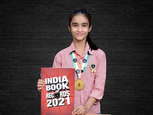 जिला की 11 वर्षीय विकरुति शर्मा। - Dainik Bhaskar