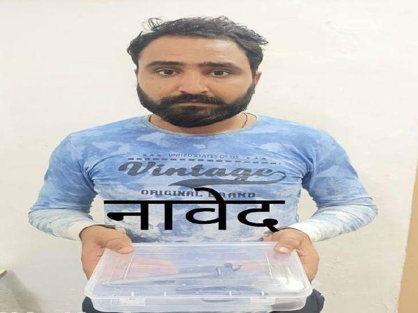 आरोपी नावेद पर 15 से ज्यादा मुकदमे दर्ज हैं। - Dainik Bhaskar