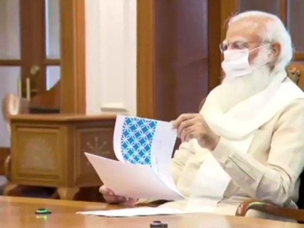 प्रधानमंत्री ने 1 जून को हाईलेवल मीटिंग के बाद CBSE 12वीं की परीक्षाएं रद्द करने की घोषणा की थी। - Dainik Bhaskar