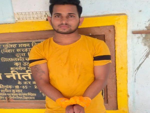 पकड़ाया कुख्यात अपराधी विक्की राय। - Dainik Bhaskar