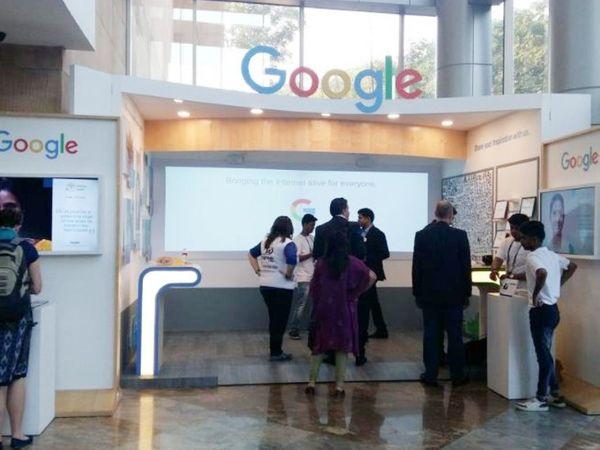 गूगल इंडिया ने कहा कि लोगों की � - Dainik Bhaskar
