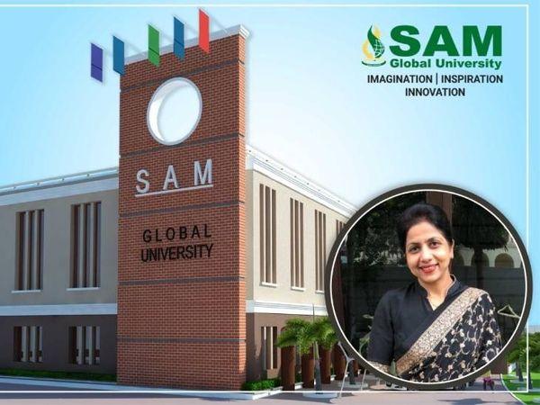 सैम ग्लोबल विश्वविद्यालय। - Dainik Bhaskar