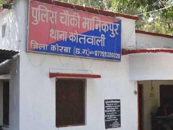 कोरबा के दादरखुर्द इलाके में रहने वाली महिला का संबंध उसके पड़ोस में ही रहने वाले उससे 16 साल छोटे लड़के से था। दोनों 25 मई को भाग गए थे। - Dainik Bhaskar