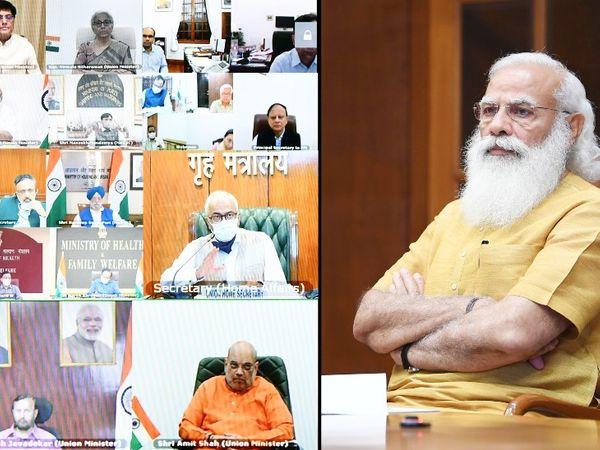 प्रधानमंत्री नरेंद्र मोदी ने देश में कोरोना और वैक्सीन की स्थिति को लेकर हाई लेवल मीटिंग की।