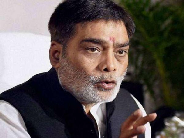 रामकृपाल ने नीति आयोग की रैकिंग को स्पष्ट करते हुए कहा कि अपनी राजनीति के चक्कर में विपक्ष बिहार की छवि खराब कर रहा है। - Dainik Bhaskar