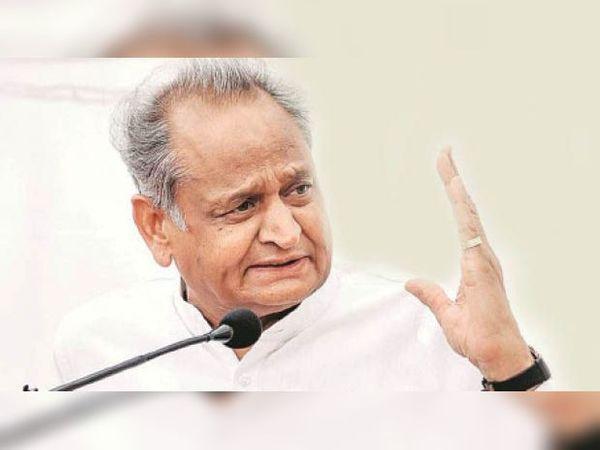 CM गहलोत - Dainik Bhaskar