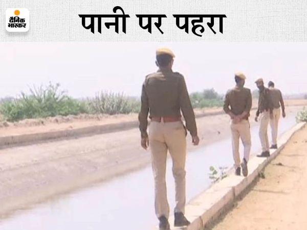 नहर पर पुलिस गश्त करती है। - Dainik Bhaskar