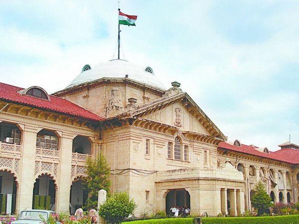 जनिहत याचिका भी दायर, अगली सुनवाई 27 जुलाई को होगी। (फाइल फोटो) - Dainik Bhaskar