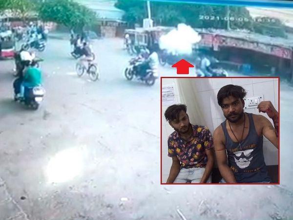 पुराने किसी विवाद का बदला लेने के लिए किया गया हमला।(इनसेट में घायल) - Dainik Bhaskar