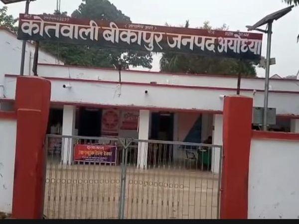 पुलिस के मुताबिक, एफआईआर दर्ज कर आरोपियों के खिलाफ कार्रवाई की जाएगी। - Dainik Bhaskar