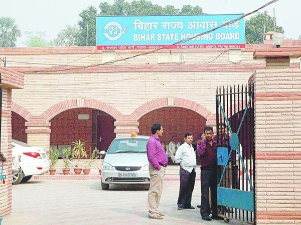 बिहार राज्य आवास बोर्ड का कार्यालय। - Dainik Bhaskar