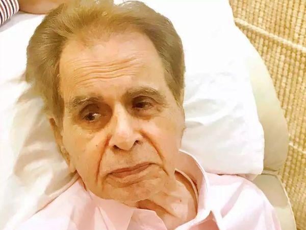 रविवार सुबह 98 साल के दिलीप कुमार को अस्पताल में भर्ती कराया गया। - Dainik Bhaskar