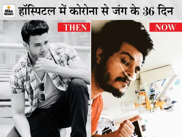 अनिरुद्ध की पहली फोटो भोपाल पहुंचने की है। दूसरी हॉस्पिटल में इलाज के दौरान की। - Dainik Bhaskar