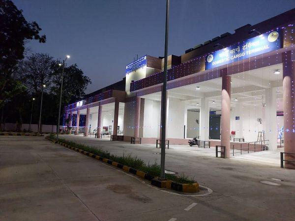 21 करोड़ की लागत से बनाया नया कार्गो टर्मिनल। - Dainik Bhaskar