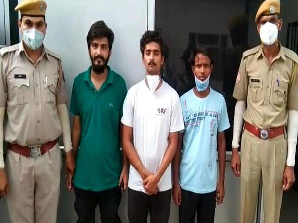 हत्या के आरोपी सुशांत, रुपेश व अजय को गिरफ्तार किया - Dainik Bhaskar