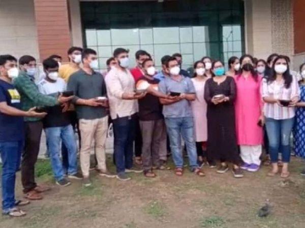 जूडा ने भीख मांग कर सरकार के बांड राशि भरने के नोटिस का विरोध किया। - Dainik Bhaskar