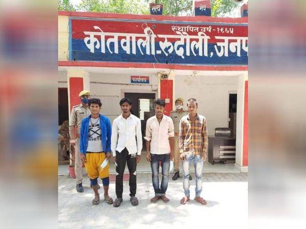 पुलिस ने चारों आरोपियों को जेल भेज दिया है। - Dainik Bhaskar