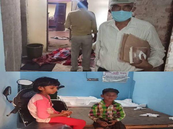 बेटी के सामने उसकी मां को चाकू से गोदकर मार डाला। - Dainik Bhaskar