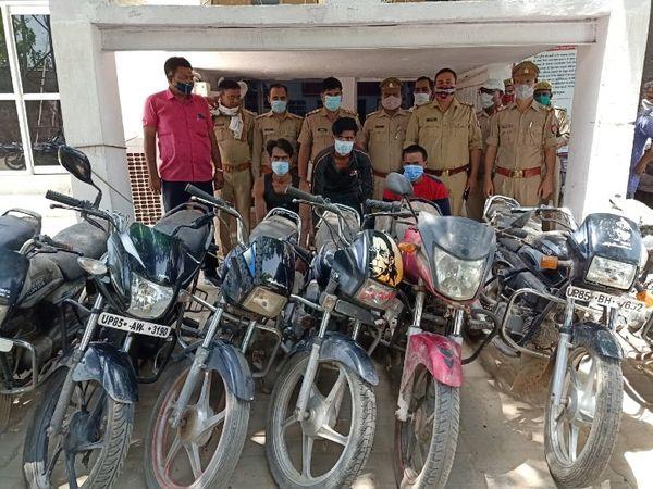 उत्तर प्रदेश के मथुरा, आगरा जिले के अलावा हरियाणा और राजस्थान में भी बाइक चोरी की वारदात को अंजाम देते थे। - Dainik Bhaskar