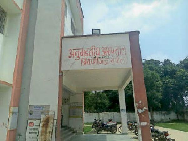 त्रिवेणीगंज अनुमंडलीय अस्पताल, जहां ड्यूटी से गायब थे सभी डॉक्टर। - Dainik Bhaskar