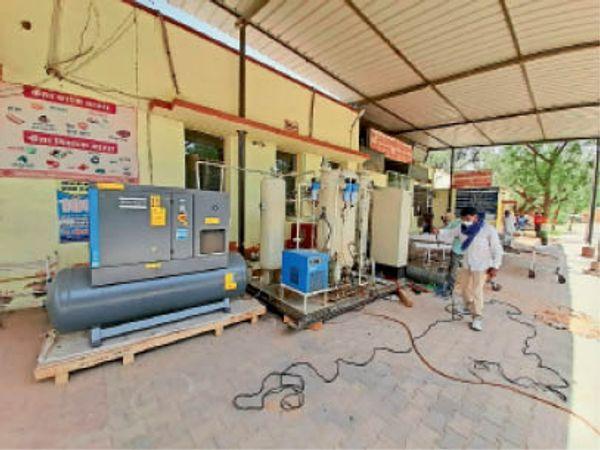 झुंझुनूं. बीडीके में निर्माणाधीन ऑक्सीजन प्लांट। - Dainik Bhaskar
