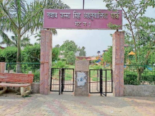 नारायणगढ़ में बंद किए गए पार्क के गेट। - Dainik Bhaskar