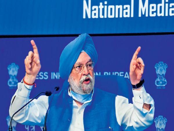 केंद्रीय मंत्री हरदीप सिंह पुरी - Dainik Bhaskar