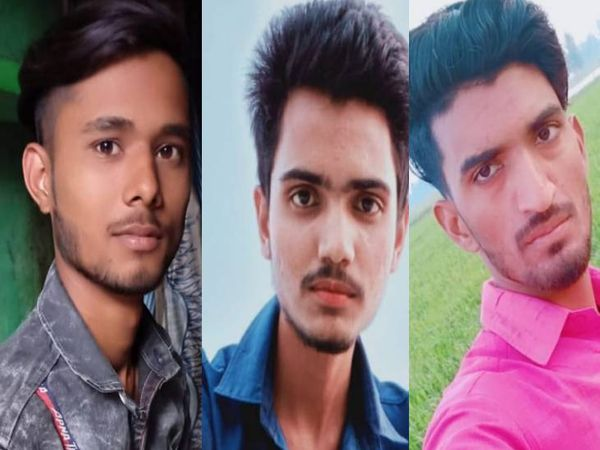 नदी में डूबने से तीन दोस्तों की मौत। - Dainik Bhaskar
