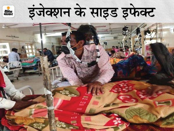 इंदौर के एमवाय अस्पताल में इंजेक्शन देने के बाद मरीज को ओढ़ाया गया कंबल। - Dainik Bhaskar