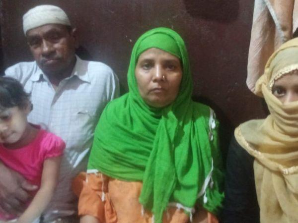 तबस्सुम के इलाज में दो लाख रुपए खर्च होने हैं। - Dainik Bhaskar