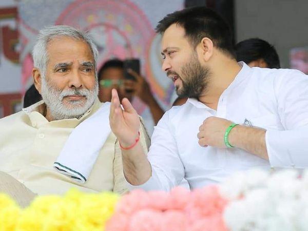 रघुवंश प्रसाद सिंह के साथ तेजस्वी यादव। (फाइल फोटो)