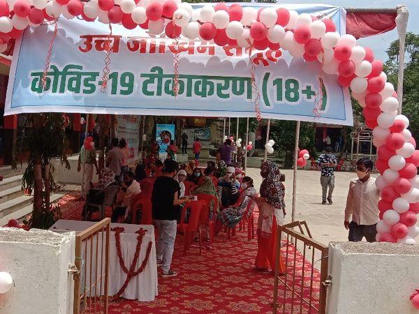 शहर के उत्कृष्ट विद्यालय में बना टीकाकरण केंद्र - Dainik Bhaskar