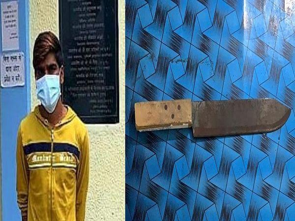 राजिम में तहसील कार्यालय के पीछे सतनामीमोहल्लेमें सूरजमहिलांगे लोगों को चाकू दिखाकर डरा धमका रहा था। - Dainik Bhaskar