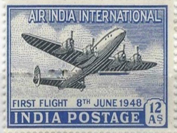 एयर इंडिया की पहली अंतरराष्ट्रीय फ्लाइट शुरू होने के मौके को यादगार बनाने के लिए बाद में डाक टिकट भी जारी किया गया।