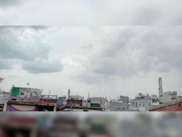 दोपहर में बादल घने हो गए थे, इसके बाद बूंदाबांदी हुई, मौसम खुल गया। - Dainik Bhaskar