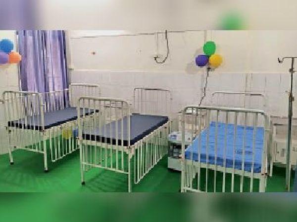 सदर अस्पताल में बनाया गया शिशु वार्ड। - Dainik Bhaskar