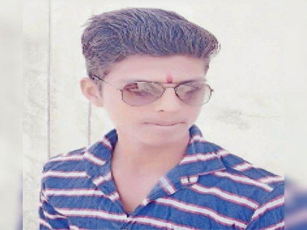 मृतक अजय - Dainik Bhaskar