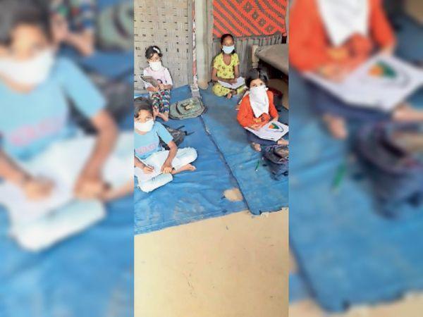 हर घर स्कूल अभियान के तहत पढ़ाई करते बच्चे। - Dainik Bhaskar