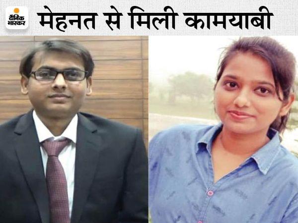 विद्यासागर और उनकी दोस्त प्रिया गुप्ता। (फाइल फोटो) - Dainik Bhaskar