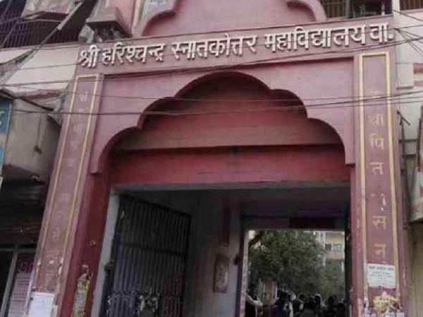 प्रवेश परीक्षा फार्म महाविद्यालय की वेबसाइट पर अपलोड कर दिया गया है। - Dainik Bhaskar
