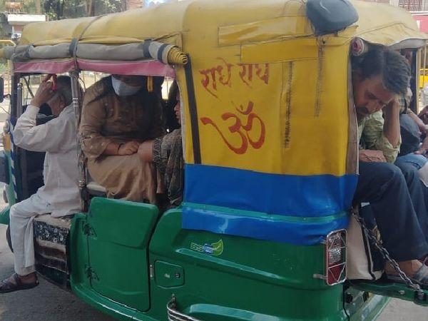 इटावा रोड पर क्षमता से अधिक सवारी बिठाकर जाता ऑटो चालक। - Dainik Bhaskar
