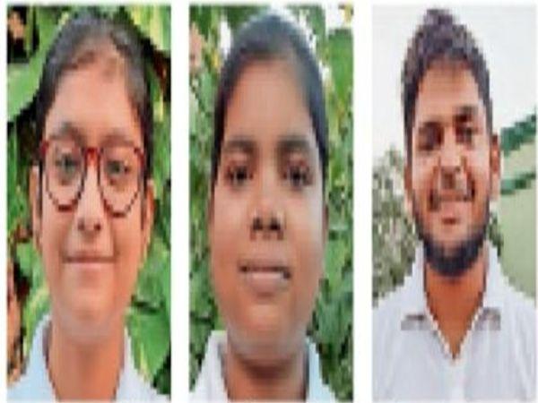 छात्र हिमांगी, पूनम व उत्तम ने बनाया ऐप। - Dainik Bhaskar