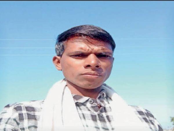 मृतक मुकेश - Dainik Bhaskar