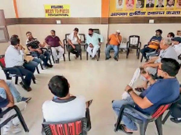 हर्बल पार्क में मीटिंगमें पहुंचें अभिभावक एकता मंच के पदाधिकारी। - Dainik Bhaskar