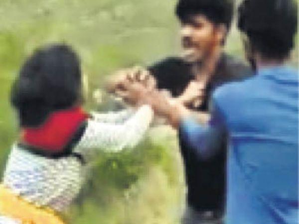 वायरल वीडियो में युवक व युवती के बीच हुई मारपीट। - Dainik Bhaskar