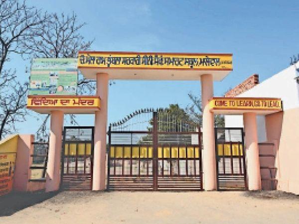 बेहरतीन बुनियादी ढांचे की बदौलत 3 स्कूलों को साढ़े 22 लाख रुपए का इनाम दिया जा रहा है। - Dainik Bhaskar