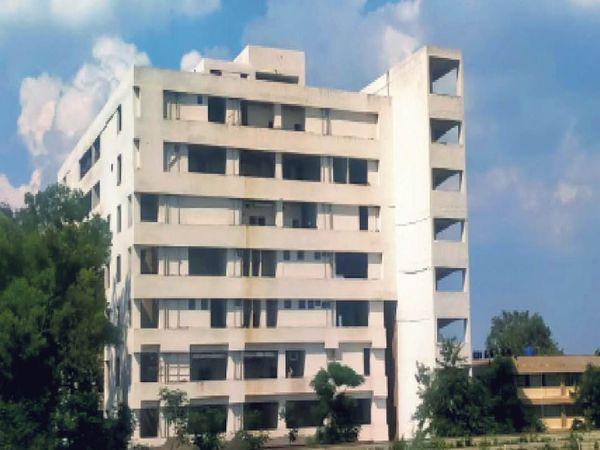 रिजनल आई इंस्टीट्यूट की बिल्डिंग - Dainik Bhaskar